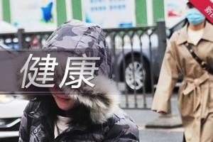 专家解读武汉封城两周内是输入性病例操控的关键期