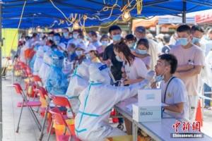 广州近期新增本地确诊病例和无症状感染者属同一感染链